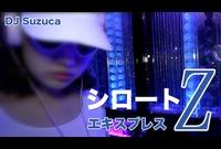 DJ Suzuca