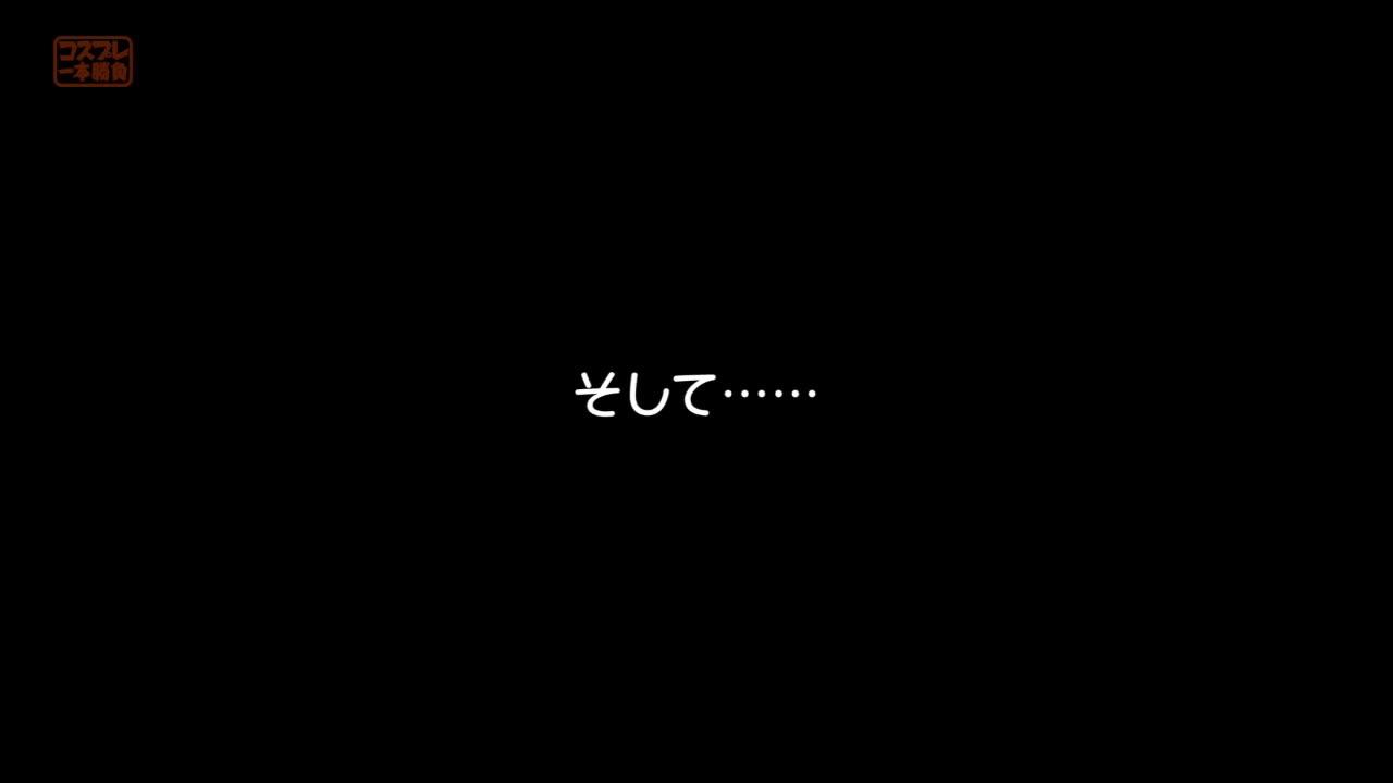 ほろ酔い彼女と濃厚××× 02 『これ、恥ずかしすぎる!』/【みんなの投稿動画】マジックミラー号で制服素人に手こきをしてもらっちゃいました。/【無】 どんどんがよい中だし