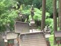英彦山神宮 福岡県