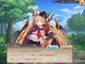 神姫PROJECT ジークフリート(出会いの物語)